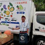 ヤマセイカ ブログ画像 かぼちゃと社長とトラック