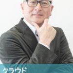 ヤマセイカ ブログ画像 クラウドファンディング事業 ソーシャルバンクZAIZEN