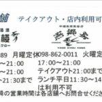 A4985E03-3E8F-48D2-A53C-C75180E03ED9-150x150 青空市 新サービス!
