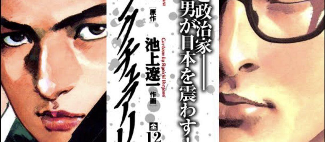 ヤマセイカ ブログ画像
